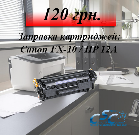 Slide-2-Lazernie-FX-10_12А_insta_new